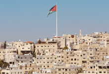 Jordan looks to attract foreign investment